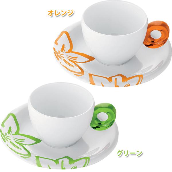 【送料無料】グッチーニ エスプレッソカップ6客セット RGTG0 グレー・オレンジ・レッド【TC】