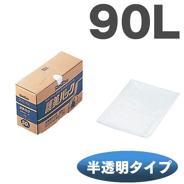 【送料無料】半透明ポリ袋 護美パックティッシュタイプKPT053 【TC】