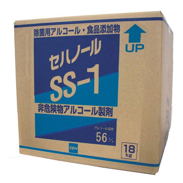 セハノール SS-1XSH0903【TC】