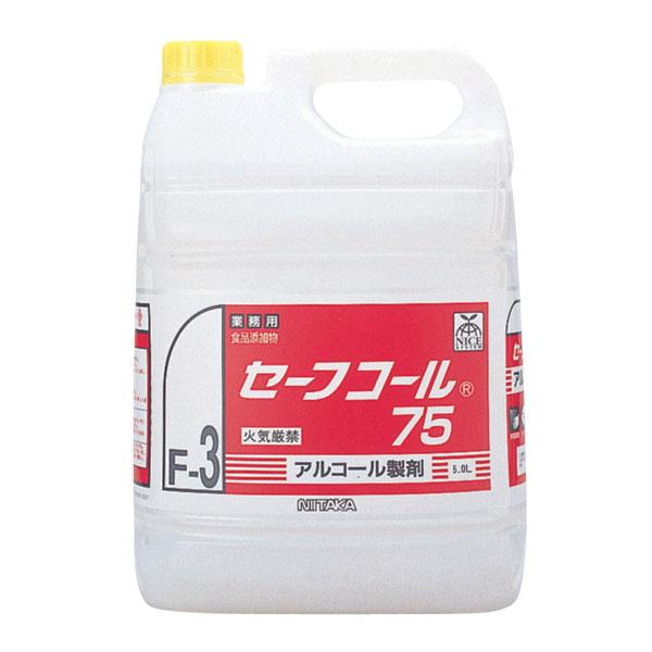 【送料無料】セーフコール75 (アルコール除菌剤) XSY6305【TC】