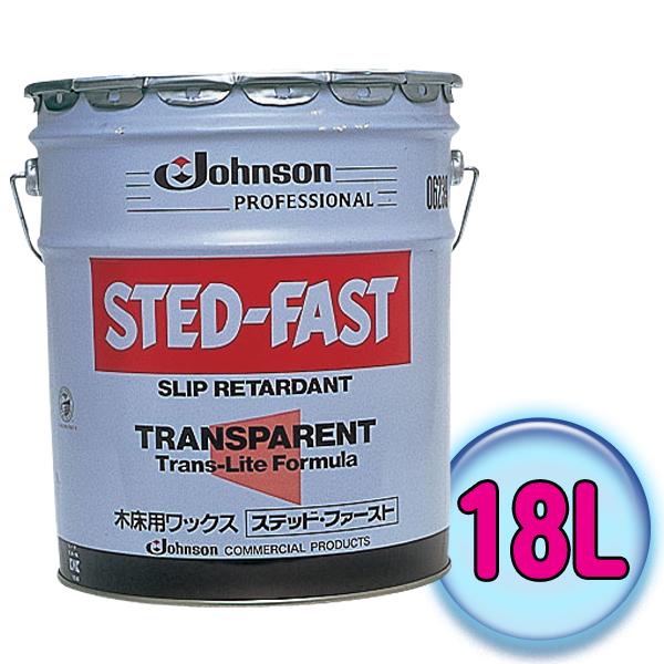 【送料無料】ジョンソン木床用ワックスステッド KST14 ファースト 18L 【TC】