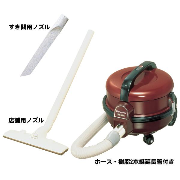 【送料無料】パナソニック 店舗用掃除機 KSU25 MC-G100P【TC】