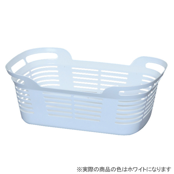Off Laundry Basket Bb 560 White Washing Sento Bath Toy 05p18jun16
