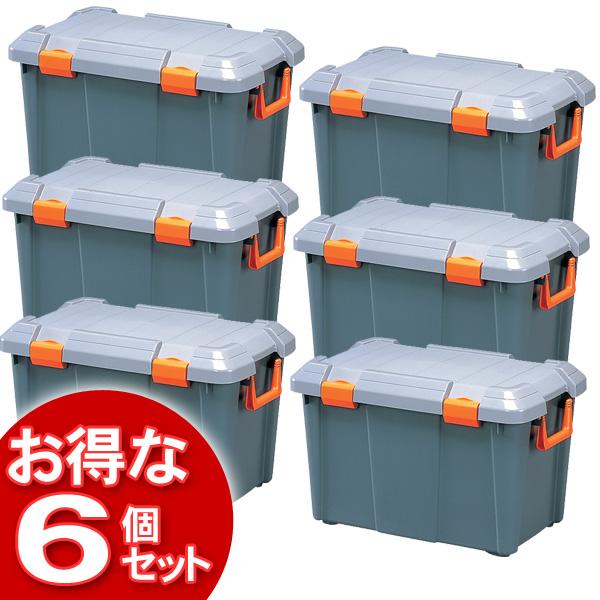【6個セット】HD BOX600Dグレー/モスグリーン(工具ケース)【コンテナボックス/収納ボックス/RVボックス/工具箱/工具ケース】【アイリスオーヤマ】