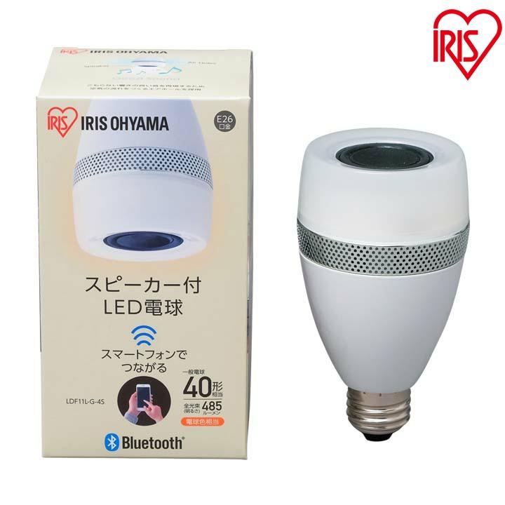 送料無料 【2個セット】スピーカー付LED電球 E26 40形相当 電球色 LDF11L-G-4S アイリスオーヤマ