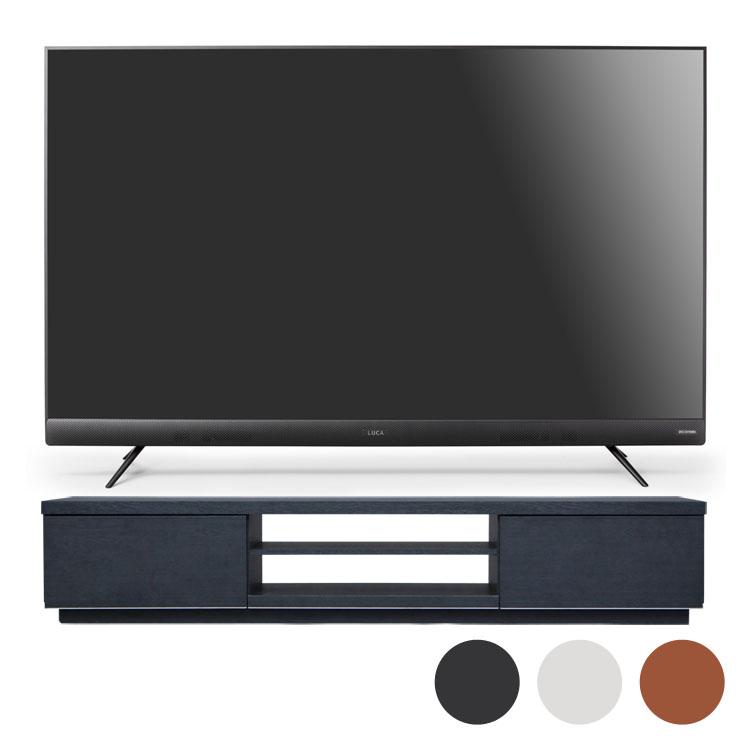 4Kテレビ フロントスピーカー 55型 テレビ台 BAB150送料無料 テレビ テレビ台 セット TV 4K 55V 55型 黒 引き出し アイリスオーヤマ