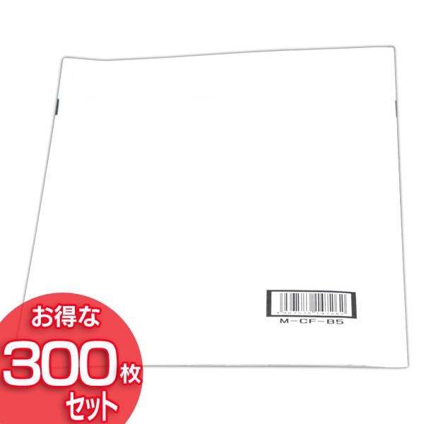 【300枚セット】クッション付封筒 M-CF-B5 アイリスオーヤマ