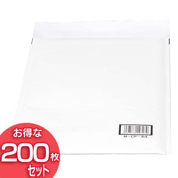 【200枚セット】クッション付封筒 M-CF-A4 アイリスオーヤマ