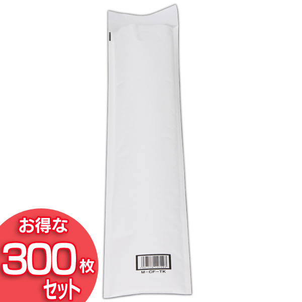 【300枚セット】クッション付封筒 M-CF-TK アイリスオーヤマ
