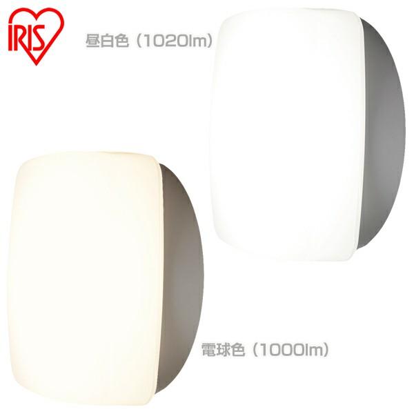 【送料無料】アイリスオーヤマ LEDポーチ・浴室灯 角型 昼白色(1020lm)・電球色(1000lm) CL10N-SQPLS-BS・CL10L-SQPLS-BS