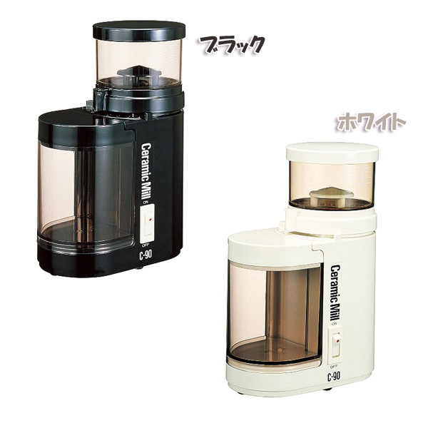 【送料無料】Kalita(カリタ) 電動コーヒーミル C-90 ブラック・アイボリー【TC】【K】