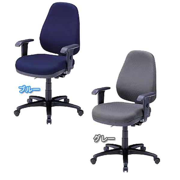 【送料無料】【サンワサプライ】OAチェア(ブルー) SNC-5MTBL (グレー)SNC-5MTGY【TD】【イス/椅子/オフィス/家庭/OAチェア/キャスター】【代引き不可】05P18Jun16