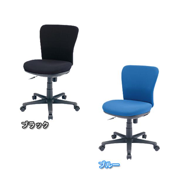 【送料無料】【サンワサプライ】オフィスチェア ブラック SNC-021KBK・ブルー SNC-021KBL【TD】【パソコン周辺機器/PC/】【イス/椅子/オフィス/家庭/OAチェア/キャスター】【代引不可】