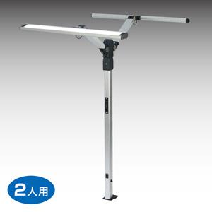 オフィス・工場向けLED照明(2人用)BO-2002【サンワサプライ】【TC】