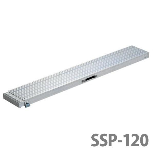 長谷川工業 スライドピット SSP-120【D】