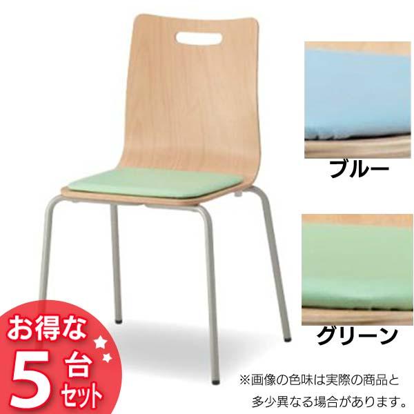 【送料無料】【5台セット】オフィスチェア ウッドエルチェア CWLC-F02-V 4つ脚 パッド付 ブルー・グリーン 【TD】【CTS】【オフィスチェアー ミーティングチェア 椅子 会議室 イス スタッキング】