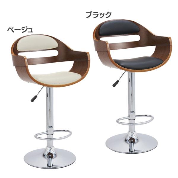 【送料無料】バーチェア【MT】【TD】ブラック ベージュ KNC-S960(椅子 イス いす)【B】
