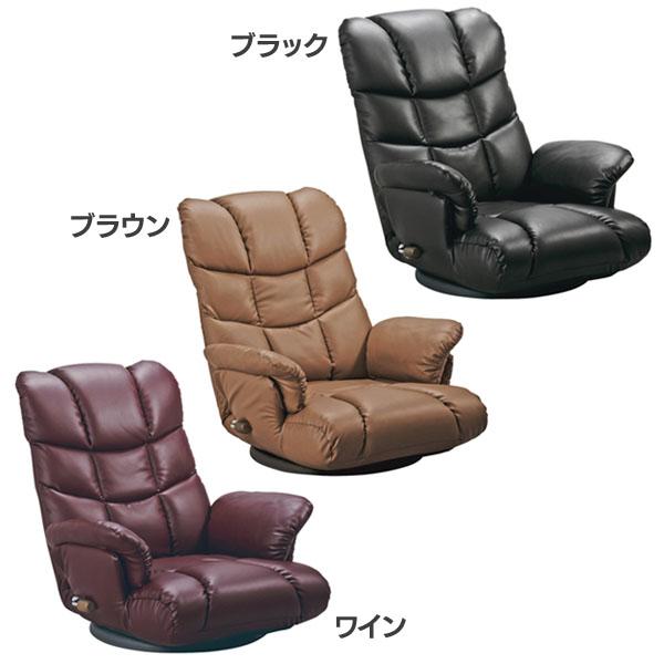 【送料無料】スーパーソフトレザー座椅子 -神楽-【MT】【TD】ブラック ブラウン ワイン YS-1393(座椅子 座イス 椅子 リクライニングチェアー)