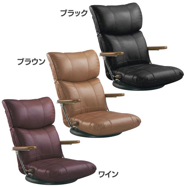【送料無料】木肘スーパーソフトレザー座椅子 -蓮-【MT】【TD】ブラック ブラウン ワイン YS-1364(座椅子 座イス 椅子 リクライニングチェアー)