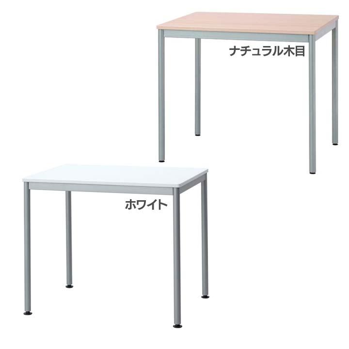 【送料無料】【テーブル】ユニットテーブル800×600【オフィス 家具】ナカバヤシ HEM-8060・ナチュラル木目・ホワイト【TD】【代引不可】【SC】