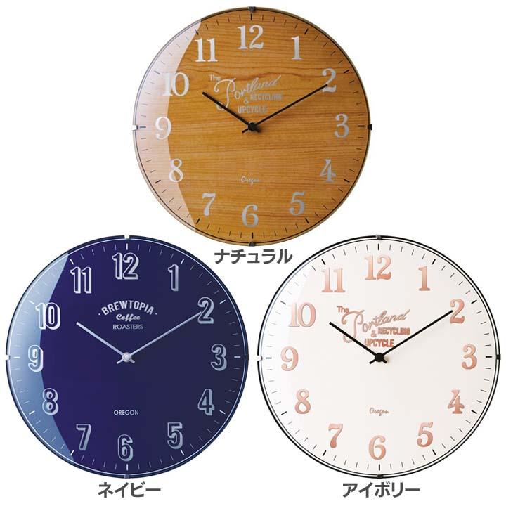 送料無料 【時計 掛け時計】【B】ウォールクロック Bouliac【掛時計 壁掛け 壁時計 ウォールクロック 壁掛け時計】 CL-1374・ナチュラル・ネイビー・アイボリー【TC】