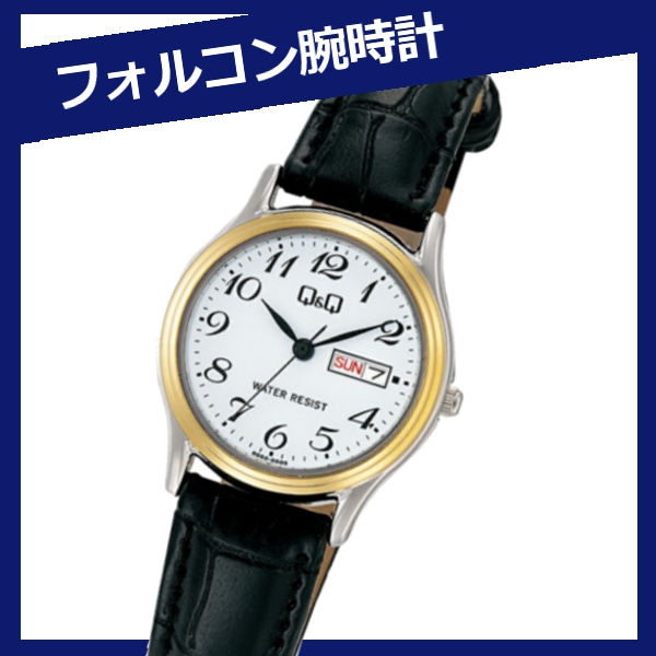腕時計 A205-504 レディース プチシチ キューアンドキュー CITIZEN シチズンQ&Q 【D】  【MAIL】【代金引換/後払い決済不可/日時指定不可】