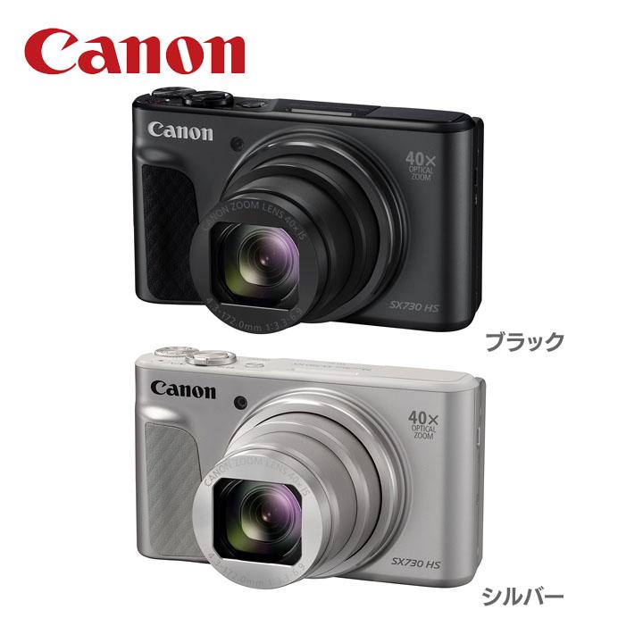 デジタルカメラ パワーショット SX730HS送料無料 カメラ 写真 フォト CANON キヤノン ブラック・シルバー【D】