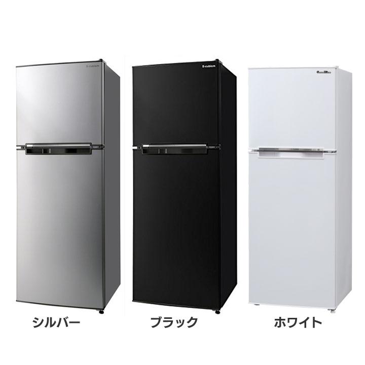 エスキュービズム 2ドア冷凍冷蔵庫 138L シルバー・ブラック WR-2138SL・BK送料無料 冷蔵庫 冷凍庫 2ドア冷蔵庫 一人暮らし 単身用 S-cubism 【D】