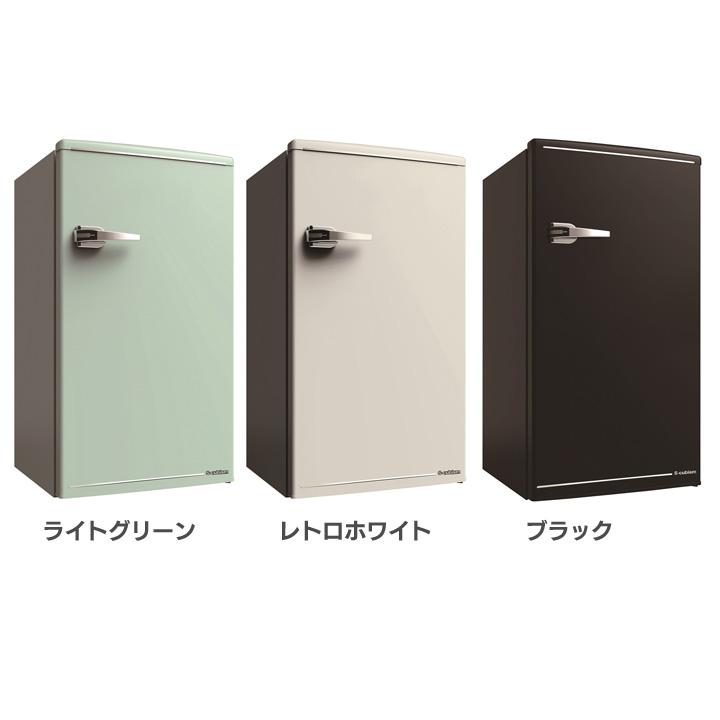 【在庫限り】S-cubism 1ドア レトロ冷蔵庫 85L WRD-1085G・W送料無料 冷蔵庫 一人暮らし 冷凍庫 小型 おしゃれ 単身 コンパクト 1ドア エスキュービズム ライトグリーン・レトロホワイト【D】