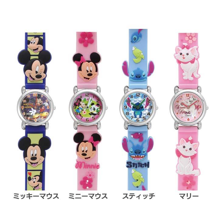 ディズニー キャラクターウォッチ WD-S01腕時計 子ども用 アナログ表示 キッズウォッチ サン・フレイム ミッキーマウス・ミニーマウス・スティッチ・マリー【D】【B】