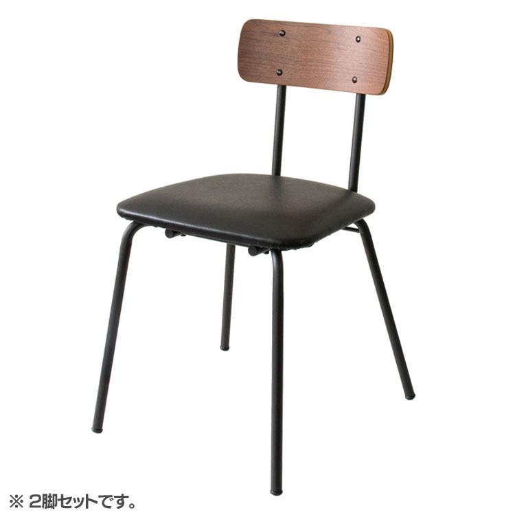 ダイニングチェア2脚セット CALMO(カルモ) CH-087-2送料無料 椅子 イス いす 安定 軽量 食卓 チェア シンプル おしゃれ 食事 合成皮革 座面高45cm 新生活 【TD】【B】 【代引不可】
