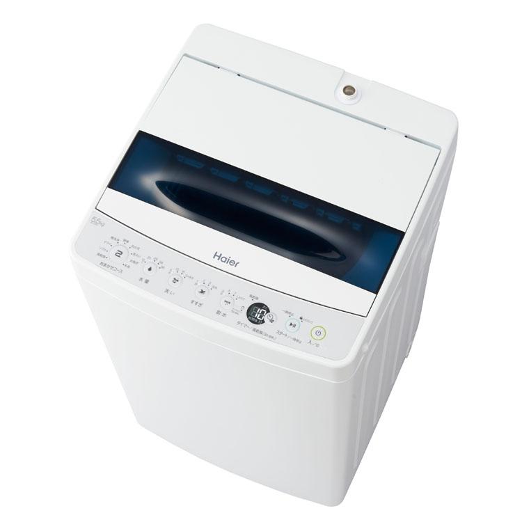 洗濯機 全自動洗濯機 5.5kg ハイアール W JW-C55D(W) 送料無料 一人暮らし ひとり暮らし 小型 コンパクト 新品 洗濯 せんたく 洗濯物 全自動 引越し 単身 新生活 ホワイト 白 部屋干し 1人 2人 haier【D】