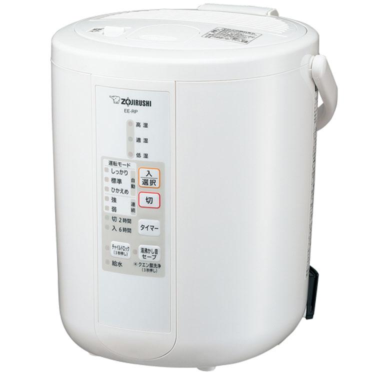 スチーム式加湿器 ホワイト EE-RP35-WA送料無料 加湿器 加湿機 スチーム式 シンプル 空調家電 季節家電 ZOJIRUSHI 象印 【D】