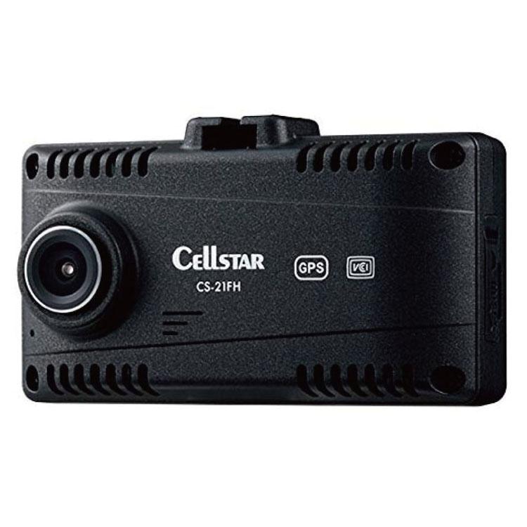 セルスター ドライブレコーダー ブラック CS-21FH送料無料 ドラレコ カー用品 車 自動車 日本製 安全対策 録画 運転 CELLSTAR 【D】
