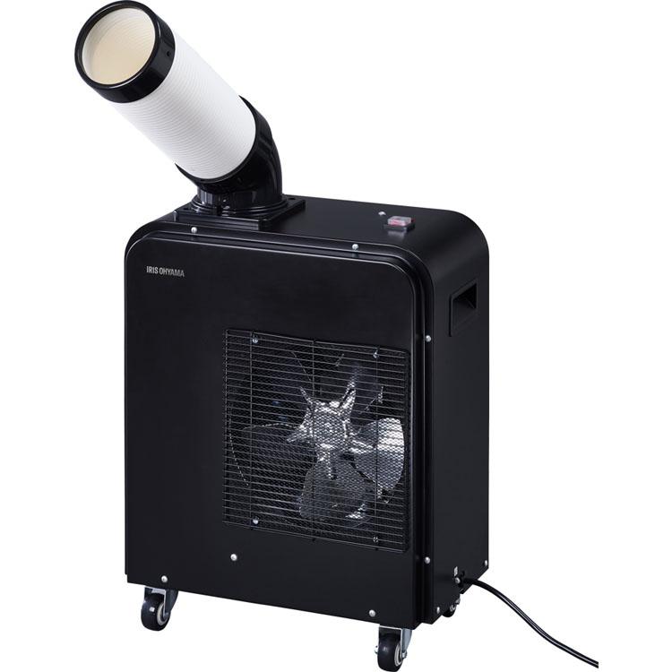 スポットクーラー スポットエアコン ブラック PSAC-0803-B送料無料 スポットクーラー クーラー 冷風機 冷房 暑さ対策 家庭用 季節家電 【D】