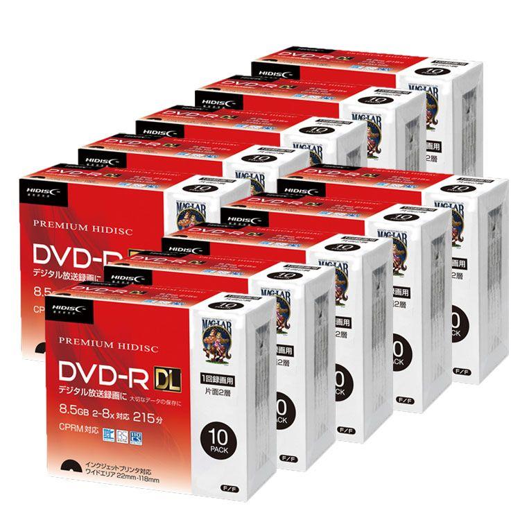 10個セット HIDISC DVD-R DL 8倍速対応 8.5GB 1回 CPRM対応 録画用 インクジェットプリンタ対応10枚 スリムケース入り HDDR21JCP10SCX10送料無料 パソコン ドライブ DVDメディア DVD-R 磁気研究所 【D】