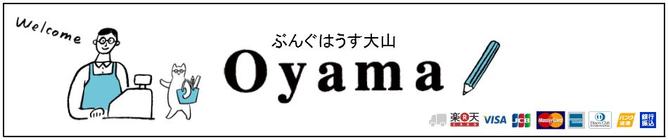 ぶんぐはうす 大山:吉田カバンのPORTERのバッグや財布などを販売しています。