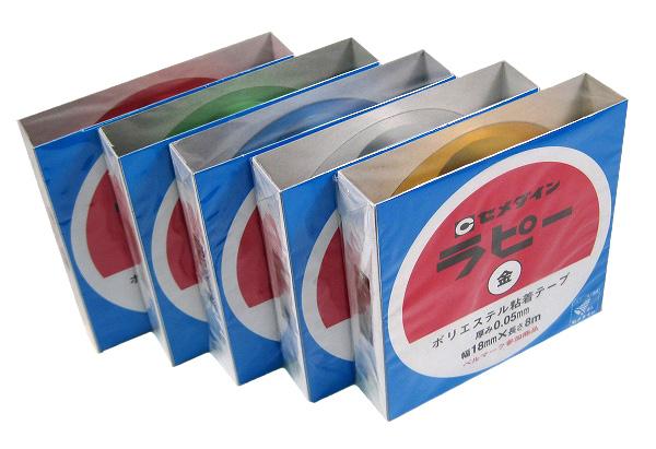 運動会や文化祭などのイベントの時に 彩りのあるきれいな飾り付けができます 店 激安通販 セメダイン 粘着キラキラテープ ラピーテープ