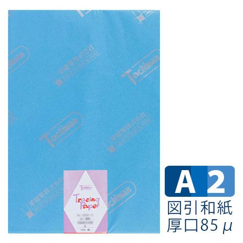 SAKAEテクニカルペーパー A2規格 図引和紙 天 厚口85μ 100枚 1200-2 A2(規)