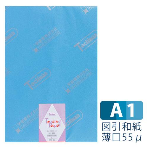 SAKAEテクニカルペーパー A1規格 図引和紙 天 薄口55μ 100枚 1200-3 A1(規)
