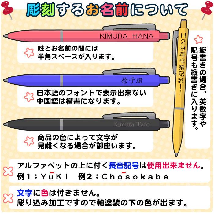 uni JETSTREAM -Prime- 3-color ballpoint pen 0.7 mm [Mitsubishi pencil]