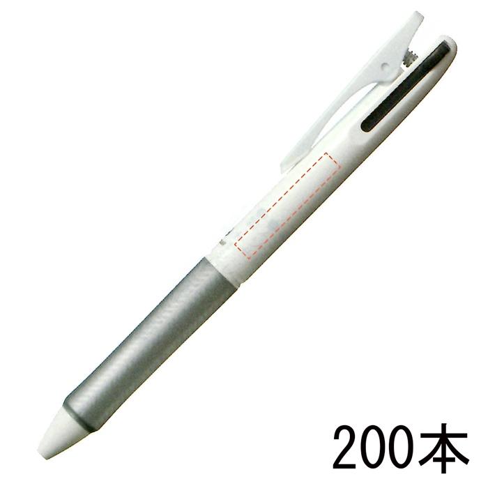 BKAB-30F パイロット アクロボール2 0.7(白軸)200本組 企業PR・イベント配布 名入れボールペン 低粘度アクロインキでなめらかな書き心地