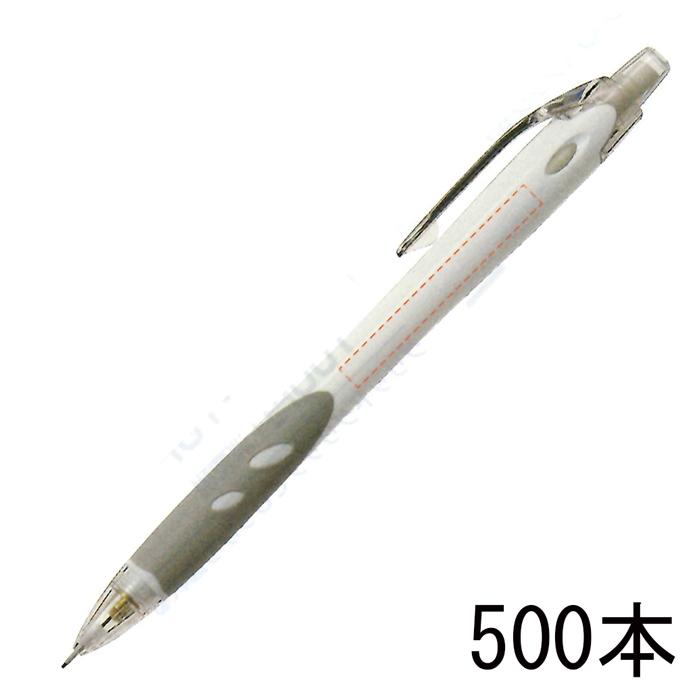 HRG-10WR パイロット レックスグリップ(白軸)500本組 企業PR・イベント配布 名入れシャープペン 美しいフォルムを持つノック式シャープペン