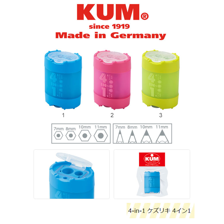 Strong friend KUM 4-in-1 ケズリキ 4 in 1 of the pencil of 4 hole specifications  of the wonder