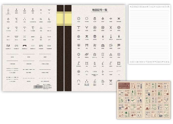 Bungunomori Rakuten Ichiba Shop Collection Of Map Symbols Basic