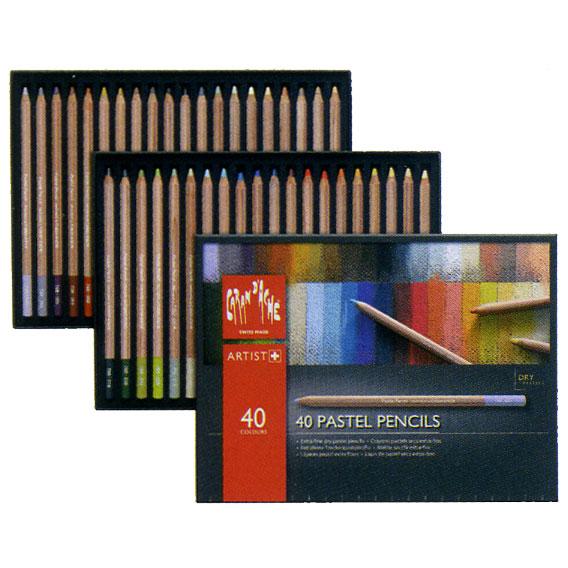 特性を活かし補い合う「ペンシル」と「キューブ」 超微粒子のピュアな顔料を高濃度に使用したアイテム カラン ダッシュ パステルペンシルセット40色紙箱
