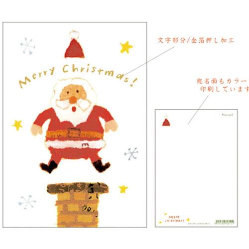 楽天市場メリークリスマスネコポス便可new ひとつひとつ紙を
