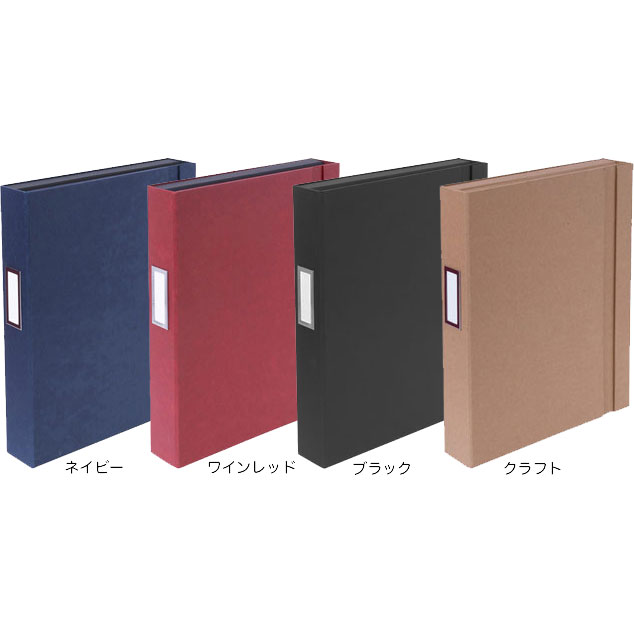 Bellows-shaped storing document file Nakabayashi LIFESTYLE TOOL, document  file A4