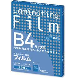 ラミネーター専用フィルム B4版 267×374mm 100枚入り【メール便不可】