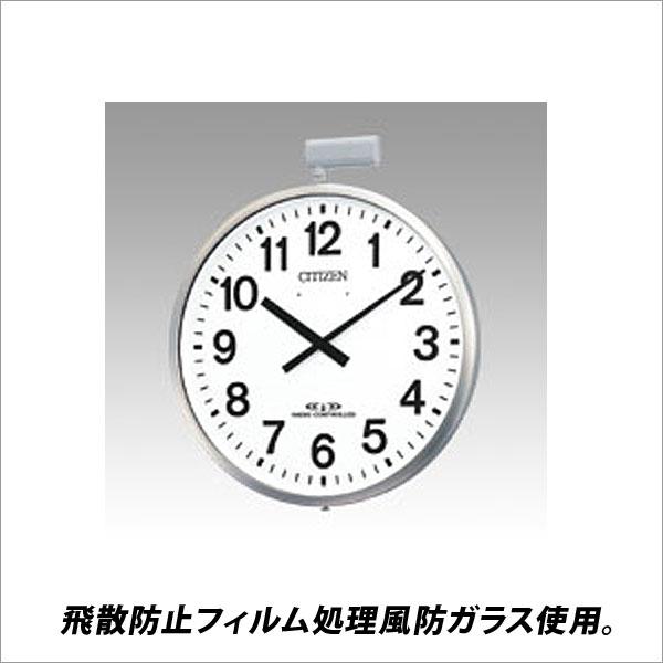 電波時計 シチズン 掛時計 パルウェーブM611B(屋外用)【メール便不可】